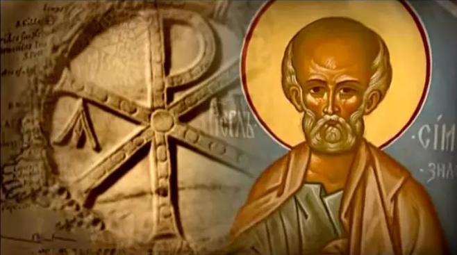 Денес е Св. апостол Симон Зилот, еве која молитва треба да ...