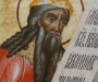 Се празнува Св. пророк Захариј, таткото на Јован Крстител
